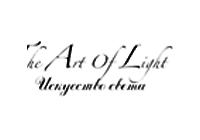 art of light